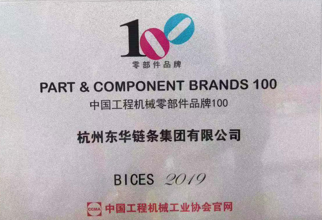 Top 100 brands of construction machinery parts in China